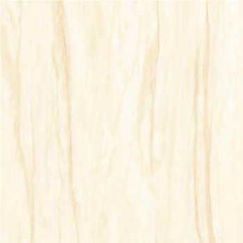 Cerâmica A 45x45 Bege 4504 Divah